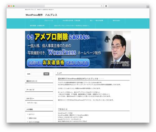 responsive_242 WordPress theme - ootaharunobu.com