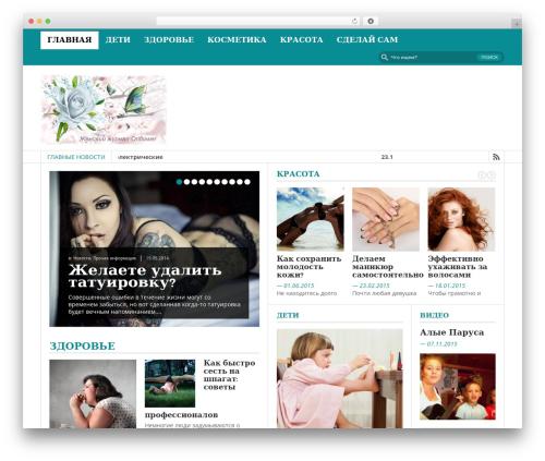 WordPress template FastNews - oriflowers.ru