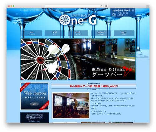 WP theme RMG multipress - one-g.jp