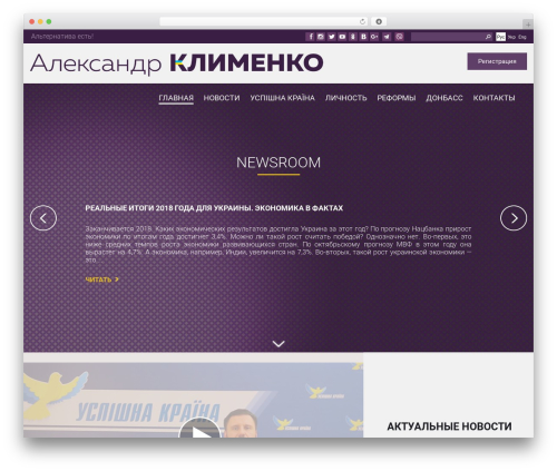 OK top WordPress theme - oleksandr-klymenko.com