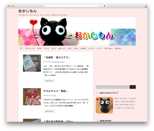 oksm_ch WordPress theme - okasimon.com