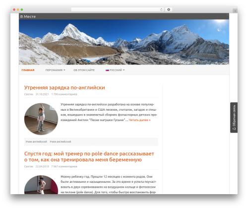 ZeroGravity WordPress template free download - v-meste.ru