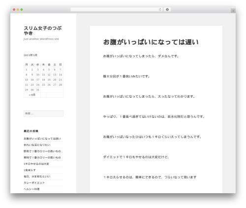 Twenty Fifteen WordPress theme design - okcfo.com