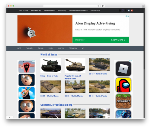 Avada theme WordPress - tankistador.ru