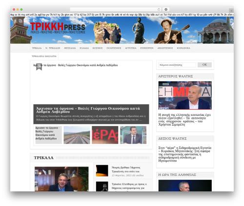 Good News best WordPress theme - trikkipress.gr