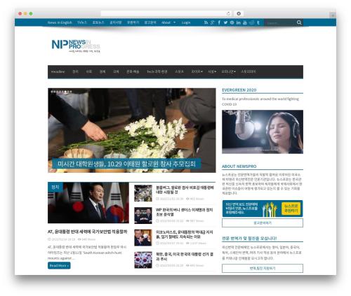 Jarida best WordPress template - thenewspro.org