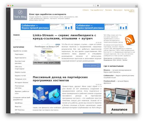 Magazine WordPress news template - tods-blog.com.ua