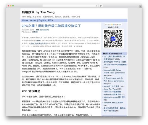 R755 WordPress blog template - timyang.net