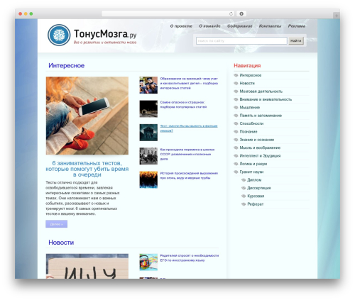 Striking MultiFlex & Ecommerce Responsive WordPress Theme WordPress shop theme - tonusmozga.ru