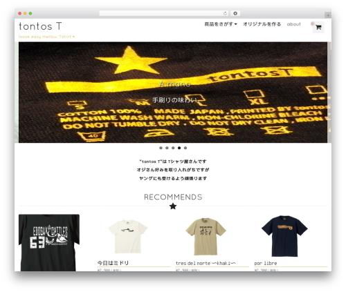 WordPress theme Blanc - tontost.com