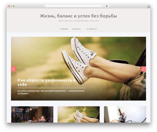 Simpatika WP template - volens-nolens.ru