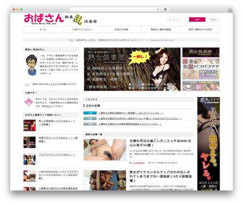 Dynamic WordPress page template - oba3douga.com