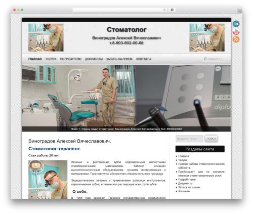 D5 Smartia WordPress template free - vinogradovdent.ru