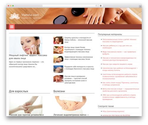 WordPress template WP-MFC Theme - vsetelo.com