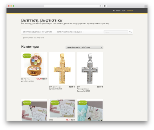 Agora premium WordPress theme - vaptisi.eu