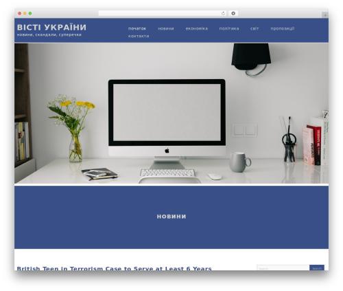 Rational Lite WordPress template free download - vistiua.com