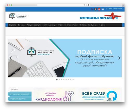 WordPress vibe-course-module plugin - vetmarafon.ru