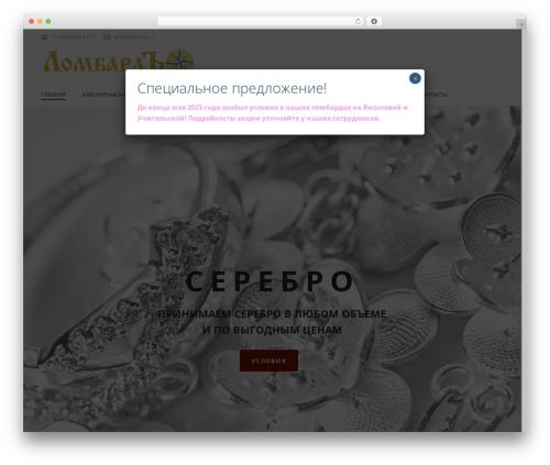 WP template Jupiter - sochilombard.ru