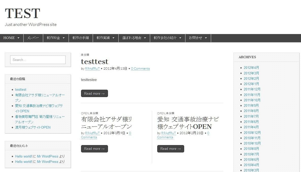Responsive-Design WordPress template