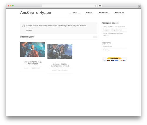 Free WordPress googleCards plugin - tchudov.ru