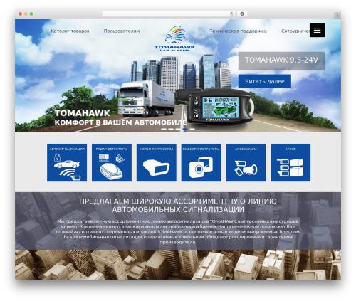 Spacious template WordPress free - tomahawk.ru