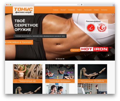 WordPress cforms plugin - tonus58.ru
