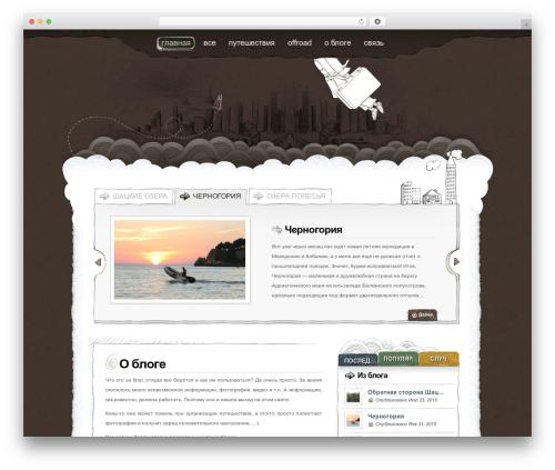 Best WordPress theme OnTheGo - vatskel.com