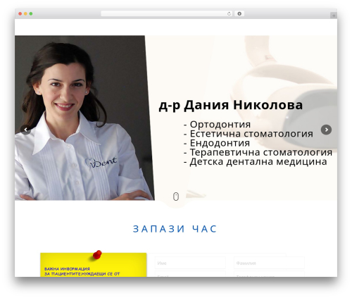 Narcos best WordPress theme - vdent.info