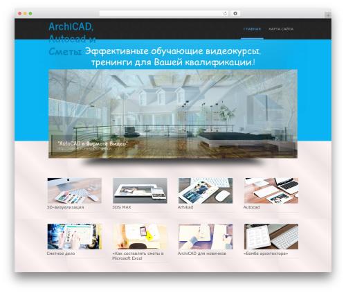 Simplicity Lite best free WordPress theme - videokurs.oseseg.ru