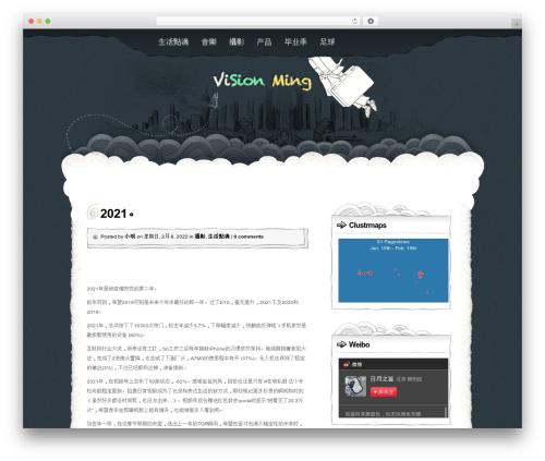 OnTheGo WordPress template - visionming.com