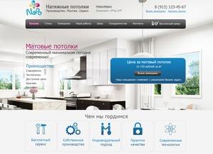Napo WordPress website template