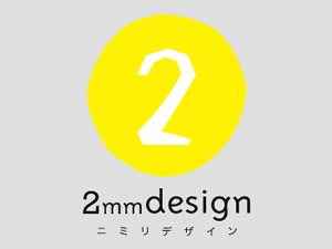 Theme WordPress 2mm design