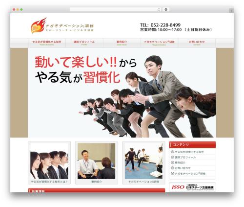 WP template LP_Designer_2CRSA02_v4.0 - nagamotivation.com