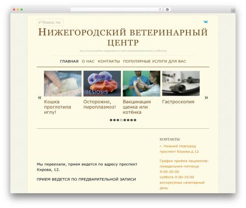 Elemin template WordPress - nvg-nn.ru