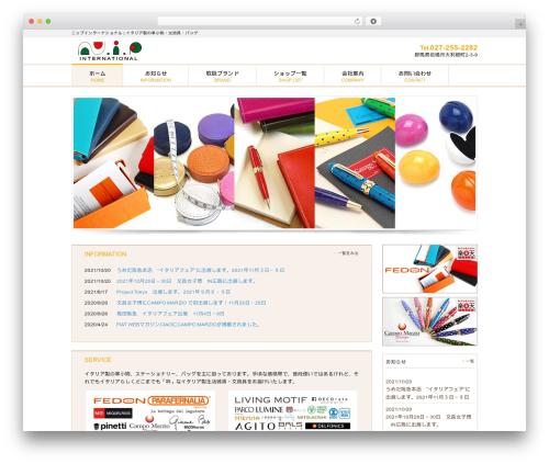 Theme WordPress responsive_042 - nip-international.com