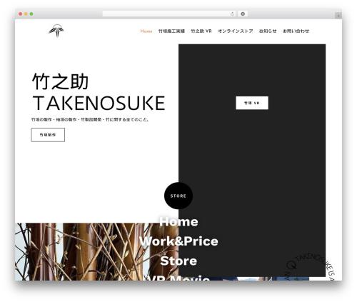 Free WordPress Snazzy Maps plugin - takenosuke.com