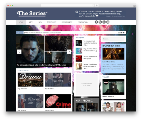 Magazine top WordPress theme - theseries.gr
