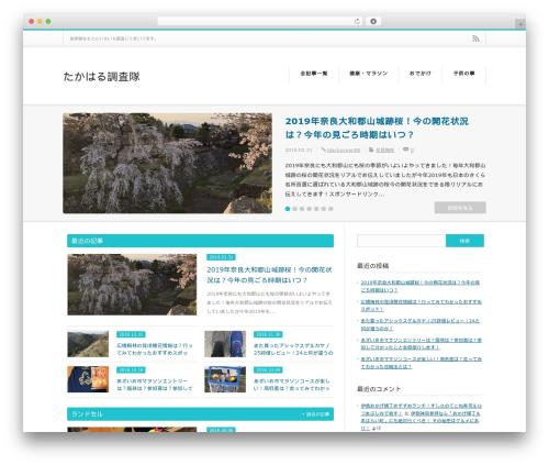 POSPA premium WordPress theme - takaharutyousatai.com