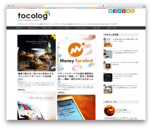 Simplicity2 theme WordPress - tocolog.net