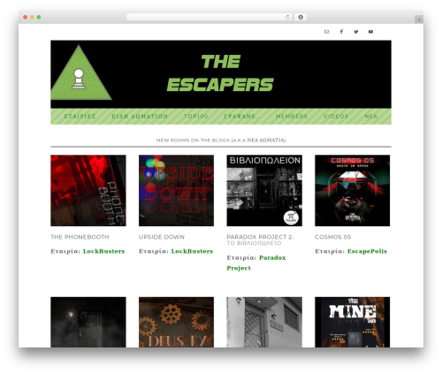 Theme WordPress Darling Theme - theescapers.gr