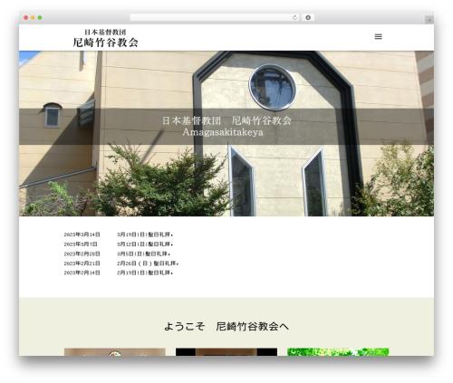 White Room WordPress template - takeya-church.com