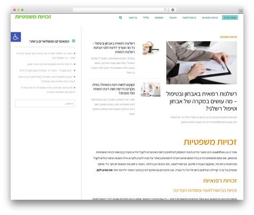 WordPress theme Scoop - read4free.co.il
