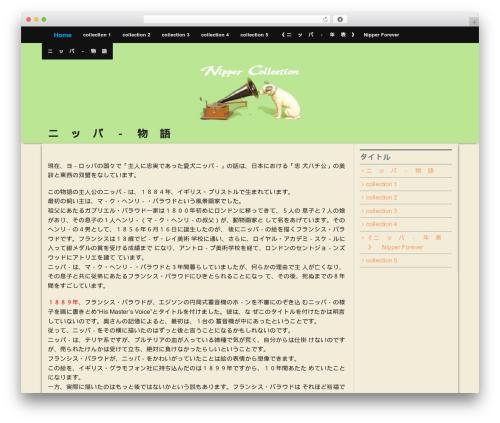 WP template Xin - nipper.ne.jp