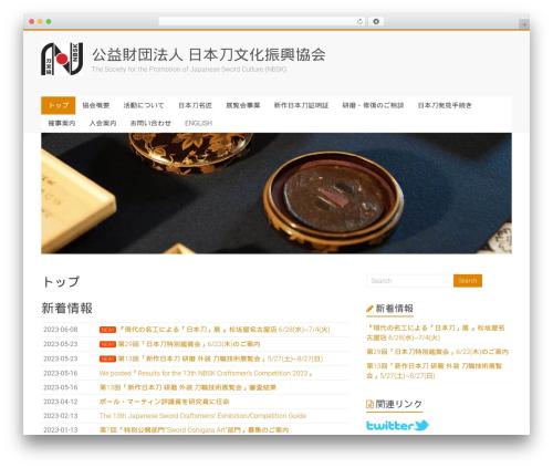 Accelerate best free WordPress theme - nbsk-jp.org