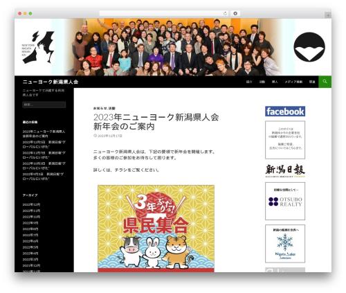 Best WordPress template Twenty Fourteen - niigata-ny.org