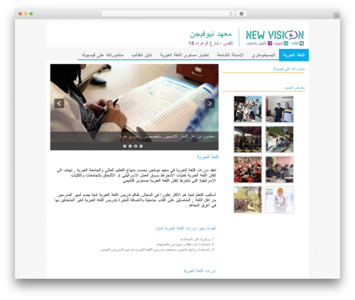 Extend theme WordPress - newvision-learn.com