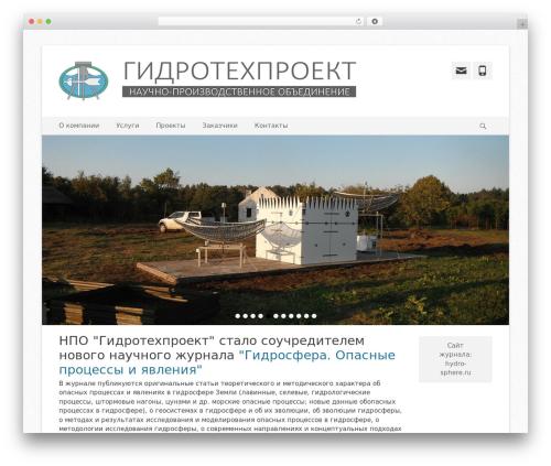 Catch Base Pro WordPress theme - npogtp.ru