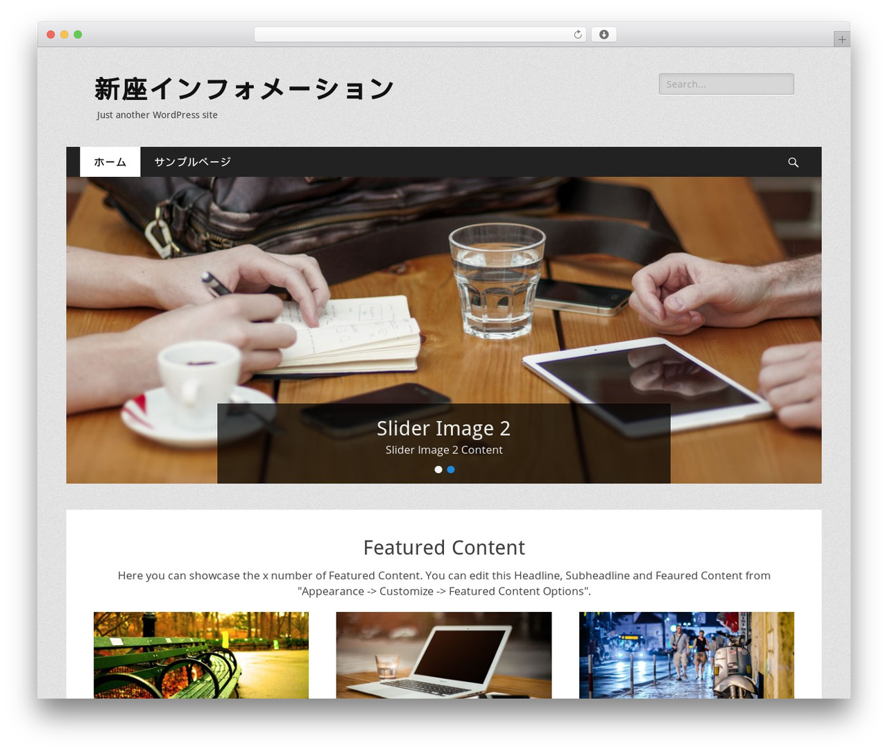 Catch Responsive theme WordPress by Catch Themes - niiza.inf