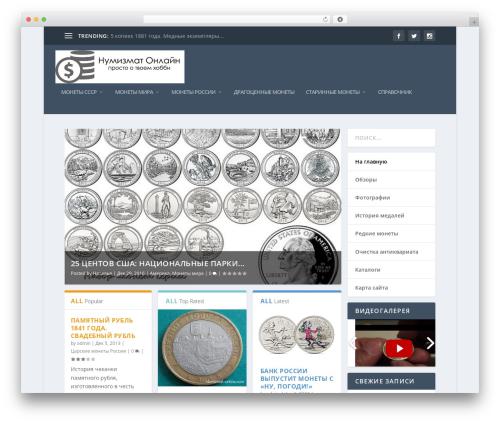 Extra premium WordPress theme - numizmat-online.com