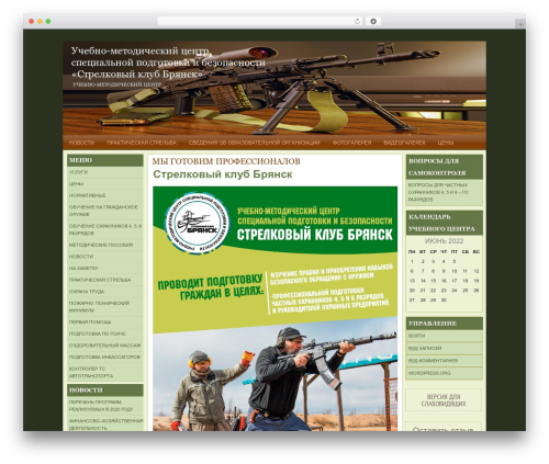 natural-health WordPress theme design - nouscbryansk.ru